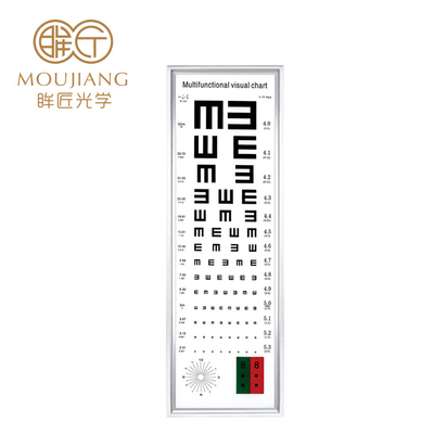 5 meter standard LED vision chart replacement E eye vision test chart