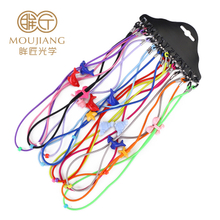Children Eyeglasses Rope