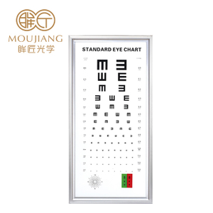 China Ophthalmic Equipment LED Vision Chart Multifunctional Vision Test Led Eye Chart