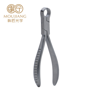 Eyeglasses Cutting Pliers Screw Cutter